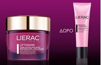 Picture of Lierac Liftissime Creme Soyeuse 50ml & Δώρο Masque Confort 50ml