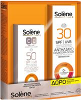 Picture of Solene Face Cream CC SPF50 50 ml & Body Spray SPF30 150 ml