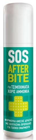 Pharmasept SOS Sting Reliever Gel - After Bite 15ml