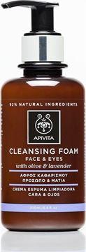 Εικόνα της Apivita Αφρός Καθαρισμού Πρόσωπο & Μάτια με ελιά & λεβάντα 200ml