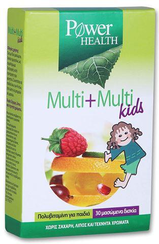 Power Health Multi+Multi Kids, 4 Ετών & Άνω, 30 Μασώμενα Δισκιά