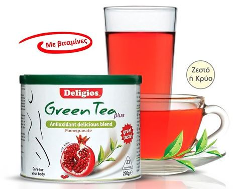 Deligios Green Tea Plus με Κατεχίνες & Ρόδι 230g