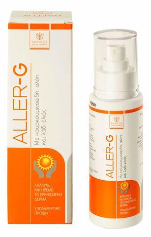 Samcos Aller-G Spray για Προσωπο & Σωμα 100ml