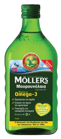 Moller's Μουρουνέλαιο Lemon 250 ml