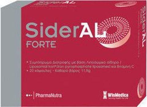 Winmedica Sideral Forte Συμπλήρωμα Διατροφής 20 Κάψουλες