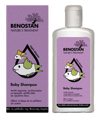 Benostan Baby Shampoo 200ml