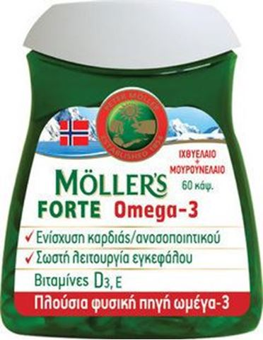Moller's Forte 60 Κάψουλες