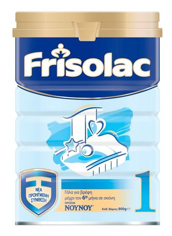 Frisolac 1, 800gr Γάλα σε σκόνη για βρέφη από 0 έως 6 μηνών