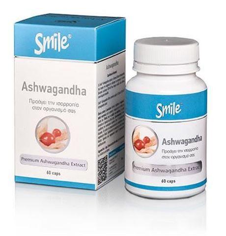 Smile Ashwagandha 60 Κάψουλες