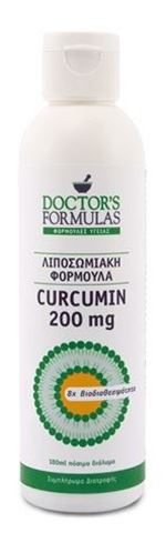 Doctor's Formulas Curcumin 200mg Λιποσωμιακή Φόρμουλα, 180ml πόσιμο διάλυμα