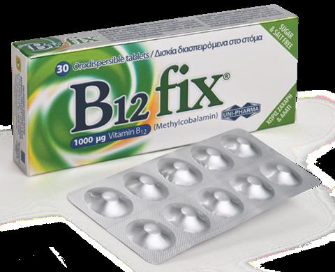 Uni-Pharma B12 Fix Vitamin - Methylcobalamine, 1000mg, 30 Ταμπλέτες