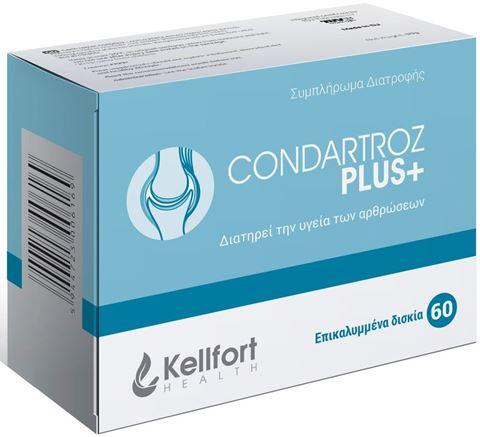 Kellfort Condartroz 60 Δισκία