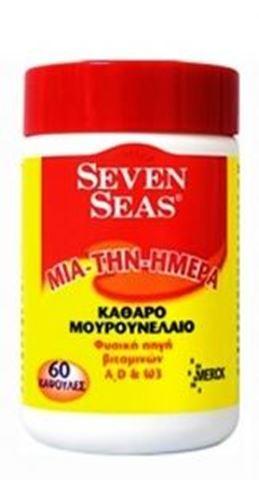 Seven Seas Μια Την Ημέρα Καθαρό Μουρουνέλαιο 60 Κάψουλες