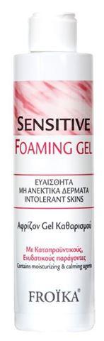 Froika Sensitive Foaming Gel 200ml