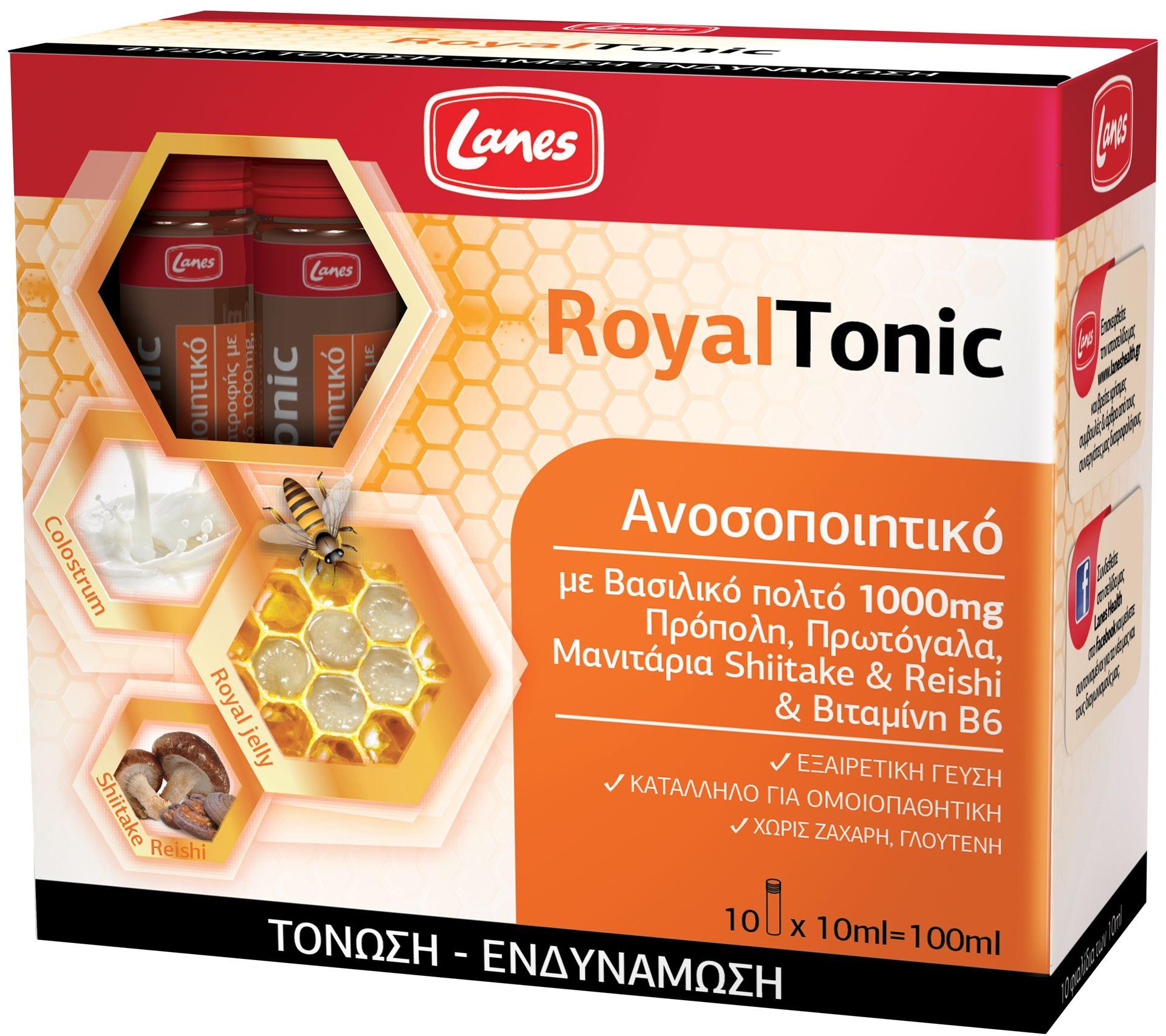 Αποτέλεσμα εικόνας για royal tonic lanes