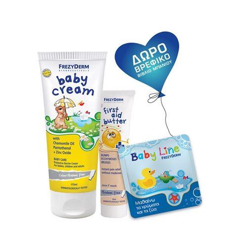 Frezyderm Baby Cream 175ml &  First Aid Butter 50ml & Δώρο ένα Βρεφικό Βιβλίο Μπάνιου.