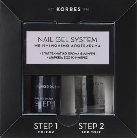 Korres Nail Gel System Dark Mauve & Top Coat