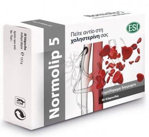 ESI Normolip 5, 30 Φυτικές Κάψουλες
