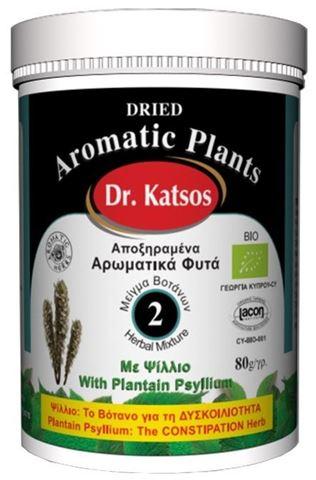 Dr. Κάτσος Νο2 Βότανα κατά τις Δυσκοιλιότητας ΒΙΟ 80γρ