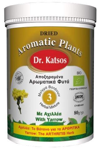 Dr. Κάτσος Νο3 Βότανα για Αρθριτικά ΒΙΟ 80γρ