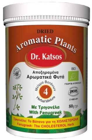 Dr. Κάτσος Νο4 Βότανα Κατά της Υψηλής Χοληστερόλης ΒΙΟ 80γρ