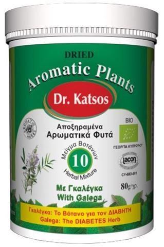 Dr. Κάτσος Νο10 Βότανα Κατά του Υψηλού Σακχάρου ΒΙΟ 80γρ