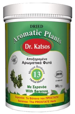 Dr. Κάτσος Νο13 Βότανα για τα Προβλήματα του Προστάτη ΒΙΟ 80γρ
