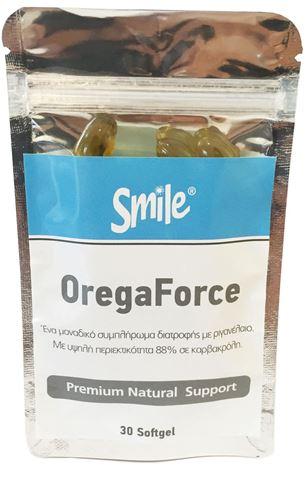 Smile Oregaforce 30 Κάψουλες