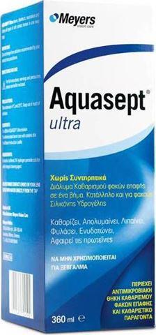 Aquasept Ultra 360ml
