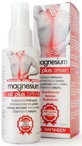 Bioplus Magnesium Oil Spray Plus, 100ml