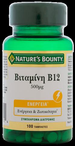 Nature's Bounty Βιταμίνη B-12 500mcg, 100 Ταμπλέτες