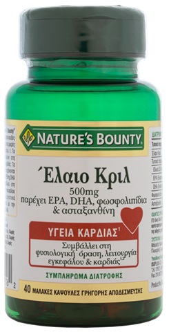 Nature's Bounty Έλαιο Κριλ 500mg, 40 Μαλακές Κάψουλες