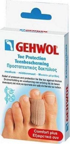 Gehwol Προστατευτικός Δακτύλιος Small,  2 Τεμάχια