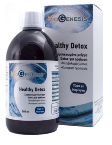Viogenesis  Healthy Detox 500ml