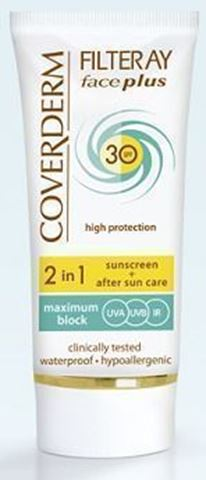 Coverderm Filteray Face Plus 2 in 1, Oily Acneic Skin, Soft Brown, SPF30, 50ml