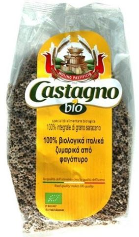 Castagno Αστεράκι από φαγόπυρο 250gr
