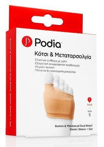Podia Κότσι & Μεταταρσαλγία Ελαστικό Επίθεμα με Γέλη Μέγεθος Small Συσκευασία ενός ζεύγους