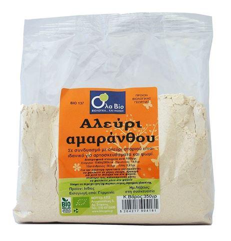 Ολα Bio Αλεύρι Αμάρανθου ΒΙΟ 350γρ
