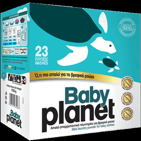 e5e827ff867a Baby Planet Σκόνη Πλυντηρίου Ρούχων