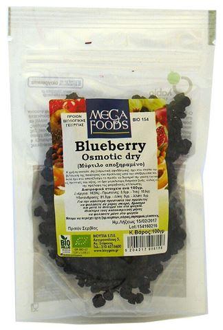 Όλα Βιο Blueberry Αποξηραμένο (Μύρτιλο) 100gr