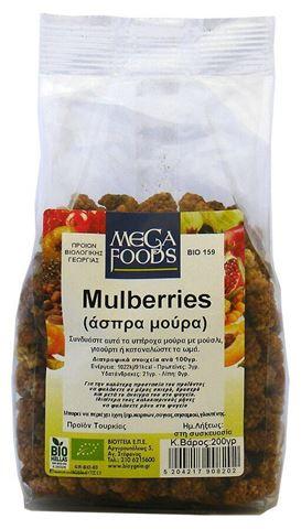 Όλα Βίο Λευκά Μούρα (Mulberries) ΒΙΟ 200gr