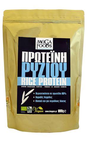 Όλα Βίο Πρωτεΐνη Αναποφλοίωτου Ρυζιού ΒΙΟ 800γρ, ΒΙΟ653