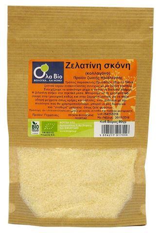 Όλα Βιο Ζελατίνη ή Κολλαγόνο Σκόνη ΒΙΟ (Ζωικής προέλευσης) 80gr