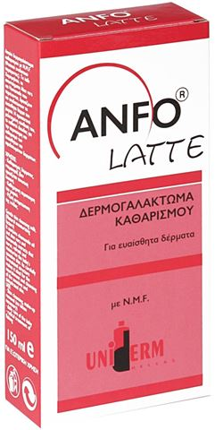 Uniderm Anfo Latte Cleansing Milk 150ml
