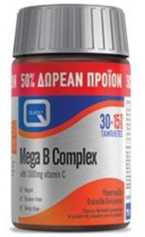 Quest Mega B Complex (1000mg Vitamin C) 30 + 15 Ταμπλέτες