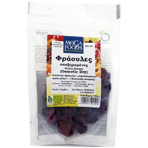 Όλα Βιο Φράουλες osmotic Βιο ... χωρίς ζάχαρη 100gr