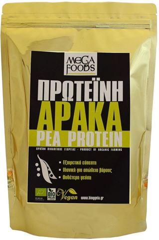 Όλα Βίο Πρωτεΐνη Αρακά ΒΙΟ 100γρ