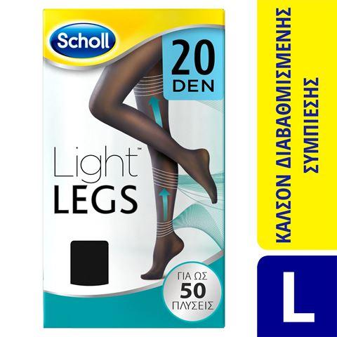 Scholl Light Legs Καλτσόν Διαβαθμισμένης Συμπίεσης Μαύρη 20DEN Size L