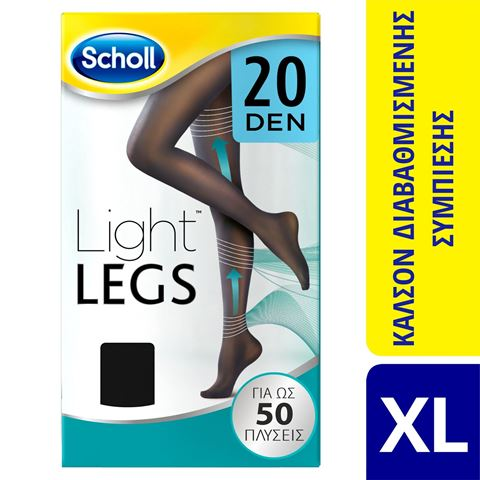 Scholl Light Legs Καλτσόν Διαβαθμισμένης Συμπίεσης Μαύρη 20DEN Size XL