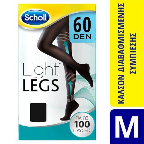 Scholl Light Legs Καλτσόν Διαβαθμισμένης Συμπίεσης Μαύρη 60DEN Size M